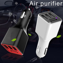 New 1 Pcs 3 USB Port Car Lighter Socket Charger Air Purifier Negative Ion Ionizer(China)