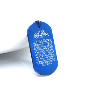 Image 5 - חדש 316 L נירוסטה כסף צבע מוסלמי אללה Ayatul כורסי תליון שרשרת לגברים נשים האיסלאם קוראן כתבים