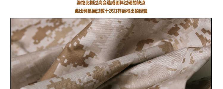 Erkek çöl Askeri Ordu Savaş taktik pantolon Kamuflaj Camo yorgunluk kargo Pantolon askeri pantolon erkekler maikul789