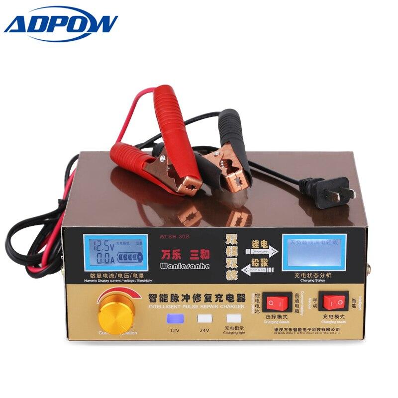 12V24V Интеллектуальный автоматический Зарядное устройство светодио дный Дисплей импульса ремонта автомобиля Батарея Зарядное устройство 12 ...