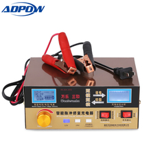 12V24V Intelligent Automatic Charger LED Display Pulse Repair Car Battery Charger 12V Lithium Batterie Power Charge