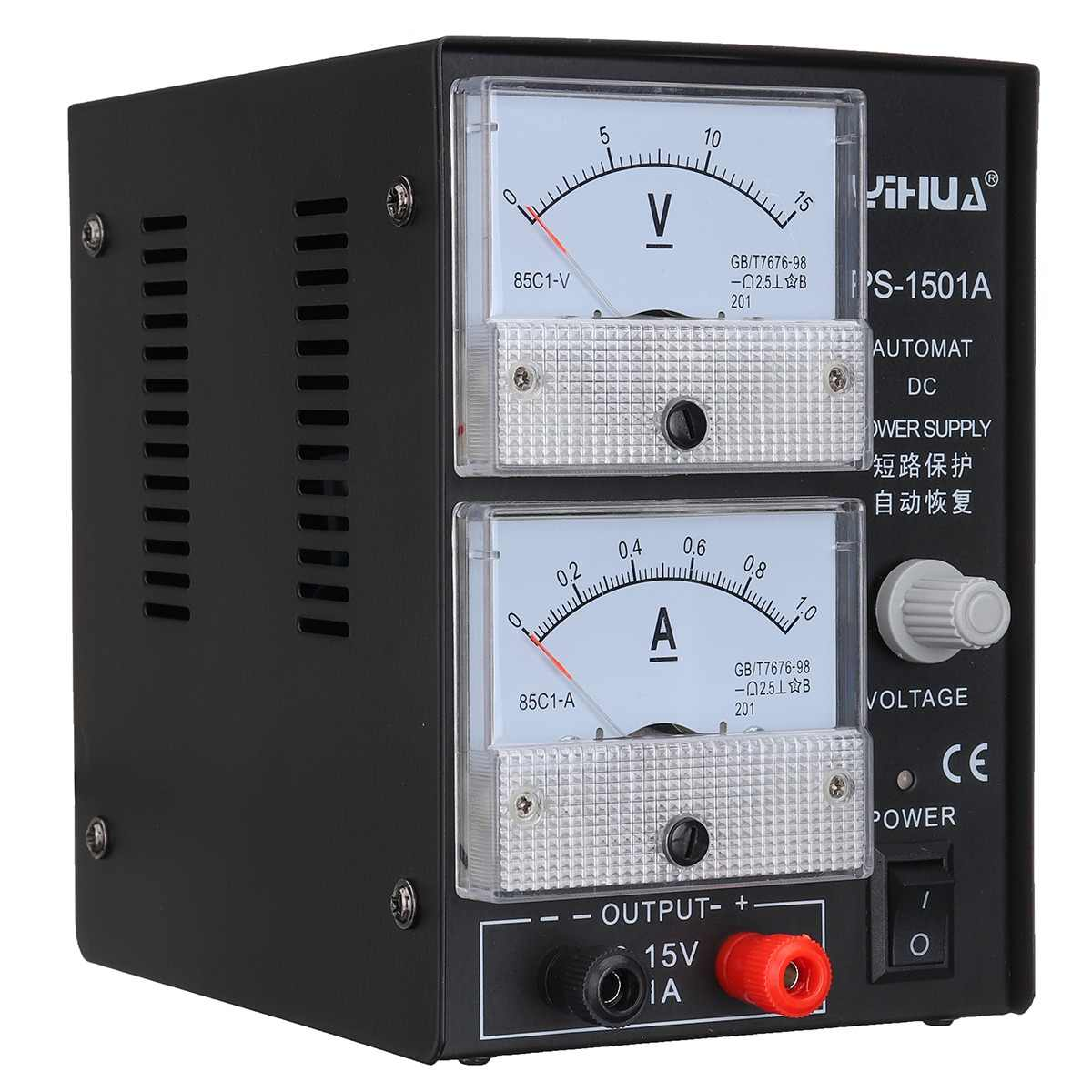 1Pcs 110V / 220V Adjustable DC power supply 15V/1A  Communication and maintenance dedicated Regulated power supply