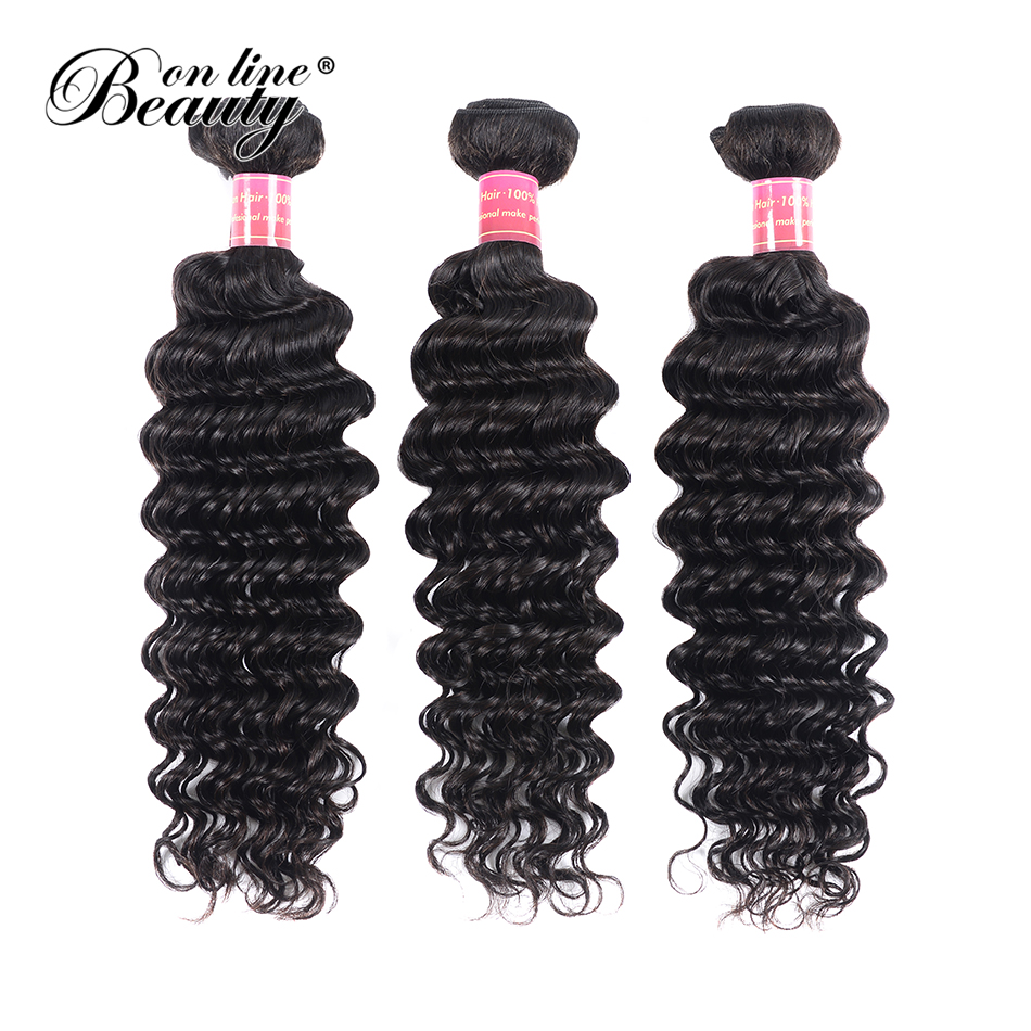 Beauty On Line Hair Brazilian Deep Wave 1/3 Bundles 100% Curly Weave Human Hair Bundles Remy Hair Extension Natural Color