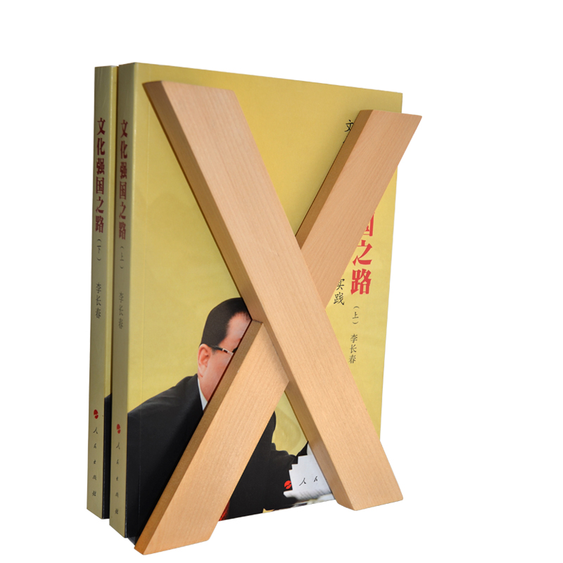 2Pcs New High Quality Creative Wood bookend X Shape Office Supplies Home Decoration цена и фото
