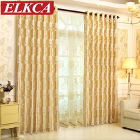 European Roray Luxury Curtains Floral 60 Blackout Curtains For Living Room Tulle Curtains Window Blinds Drapes