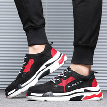 2019 Super fire men's shoes Korean version of the trend sports and leisure running shoes wild before the tie sports shoes men fashion simple and comfortable 2019 men s wear casual shoes korean version of the trend of wild trend elastic belt shoes men