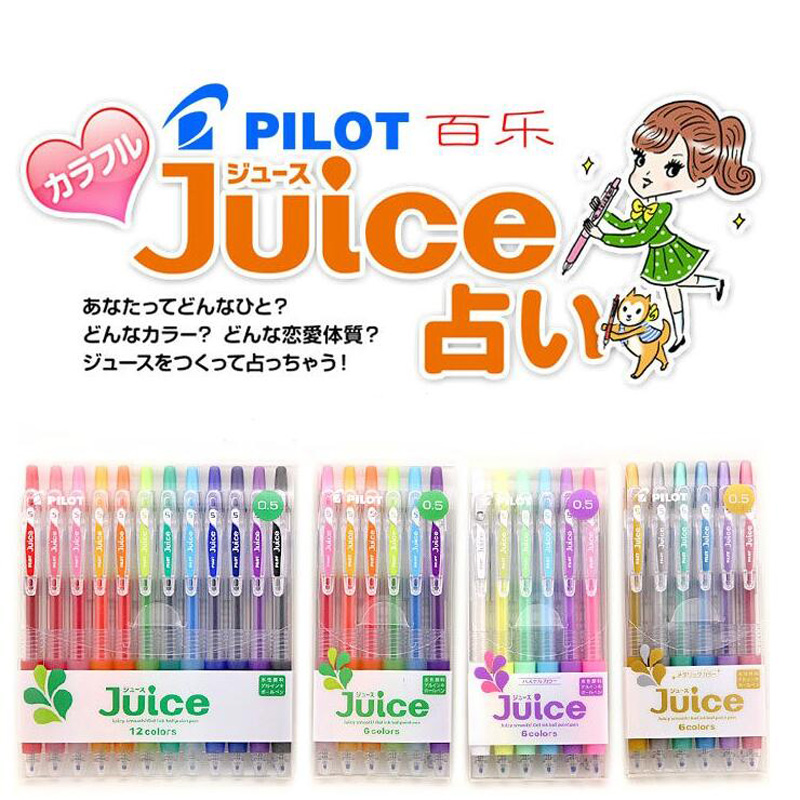 PILOT JUICE LJU-10UF 0.5mm GEL BALL POINT PEN Japan 1 SET 12 Colors/6 Colors pilot dr grip pure white retractable ball point pen