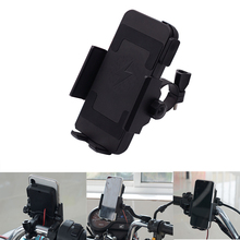 motorcycle QI Mobile Phone Bracket  Wireless Charging Waterproof Shockproof Riding Fixed With Two Mounting Brackets