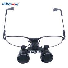 7860072923 2.5X Loupes chirurgicales binoculaires lunettes dentaires loupe lunettes  optiques dentiste clinique équipement médical loupe Lup.