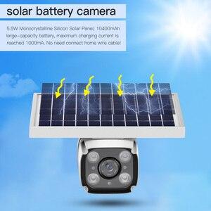 Image 3 - 4G SIM kart kablosuz güneş IP kamera 1080P HD Bullet güvenlik kamera IR gece görüş güneş enerjili CCTV gözetleme kamerası