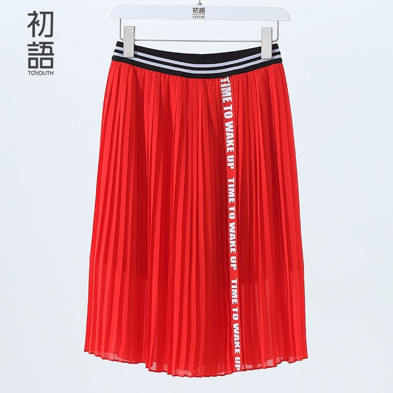 юбка летняя доставка из Китая