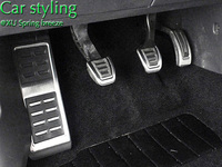 For VW Tiguan MK2 2016 2017 2018 AT MT Refit Accelerator Pedal Plate Clutch Throttle Brake
