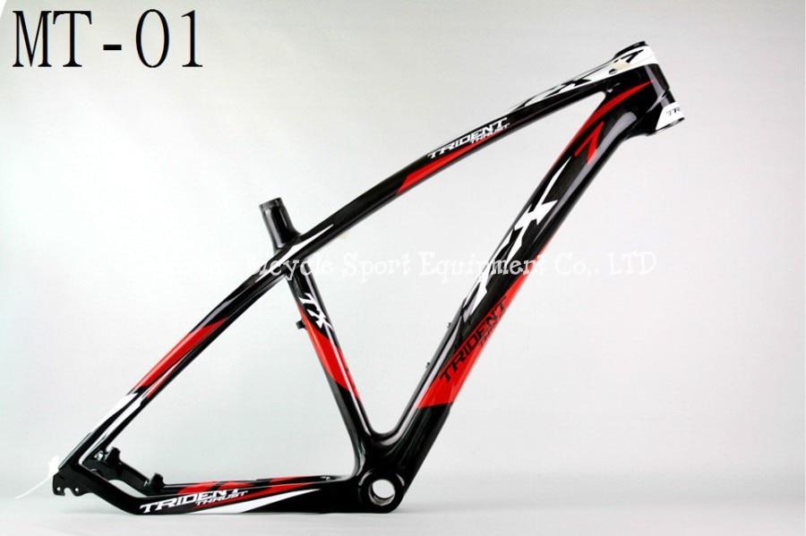 bike carbon mtb frame 27.5er and fork full suspension BSA /BB68 ...