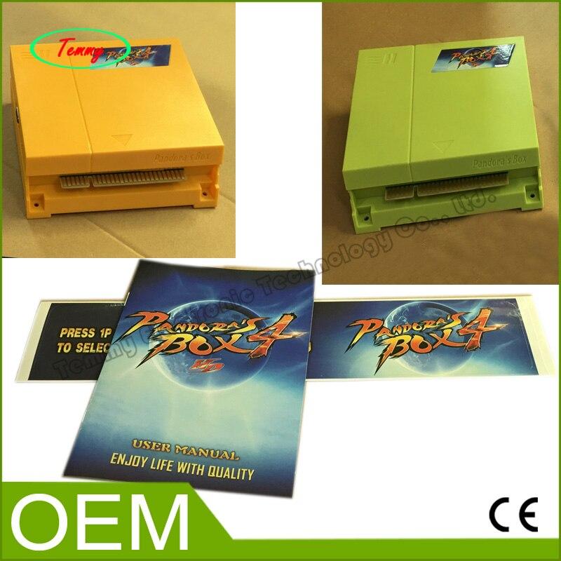 2015 Newest product HD VGA&CGA output multi game PCB jamma board ,multi games 645 in 1 Pandora's Box 4