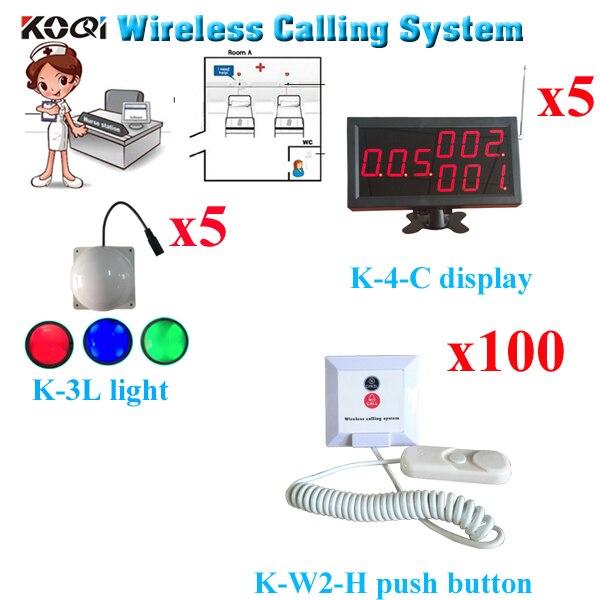 Système d'appel d'infirmière sans fil avec affichage et lumière de couloir et bouton d'appel (5 affichage + 5 lumière de couloir + bouton d'appel 100)