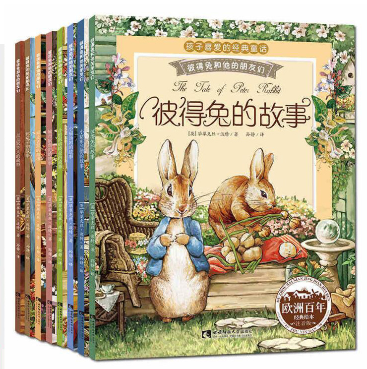 8pc/set Chinese Kids Book Peter Rabbit's Story Books & Pinyin Picture For Children/Baby/comic/anime/art Book Famous Story Books