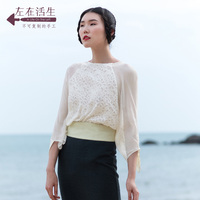 Life In The Left 2018 Summer Women Tops Spliced Silk Sleeve Embroidered Majestic Shirts White Gracefu Chinese Lretro Blouses