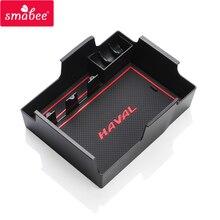 Автомобиль центральный подлокотник ящик для хранения для Haval h6 Салонные аксессуары Средства ухода для автомобиля центральной консоли лоток хранить содержимое коробки