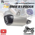For BMW R1200gs R1200gsADV Motorcyle exhaust muffler hand made Titanium alloy muffler with mid pipe DB killer and Laser marking