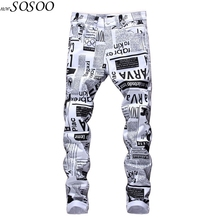 New jeans young man Korean style 3D letter printing design fashion men #5011
