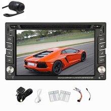 PC Music In Deck Double Din SD Car DVD Player GPS Radio AMP MP5 Logo Audio Stereo HeadUnit USB Autoradio Auto 3D Map