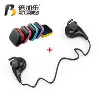 2017 S6A Bluetooth Headset Headphones For Sony Xiaomi Mi Mobile Phone Sports Headphone Studio Music Headsets