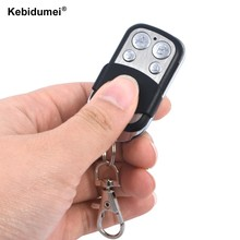 Kebidu Universal Wireless 433Mhz Remote Control Copy Code Remote 4 Channel Electric Cloning Gate Garage Door Auto Keychain(China)