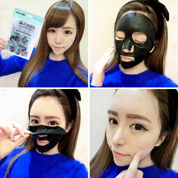 30 Pcs/Bag Black Whitening Mask Sheet Compressed Mask Paper Convenient Portable Skin Care Tools Moisturizing Whitening TSLM2