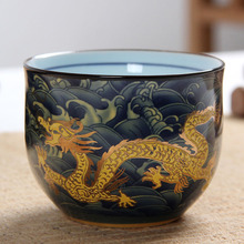 100ml Creative Chinese Traditional Royal Dragon Double Wall Teacup Ceramic Procelain Kung Fu Tea Cups TiKuanYin Puer Tea Bowl(China)