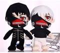 "Anime Tokyo Ghoul Kaneki Ken Plush Toys Soft Stuffed Doll black / white 12"" 30cm"