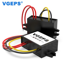 24V AC to 12V DC 1A 2A 3A 4A 5A High Quality AC-DC Power Converter 24V to 12V Supervisory Power Regulator CE three stage charging ce rohs battery 24v 15a ac to dc charger