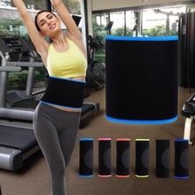 все цены на Adjustable Elastic Waist Support Belt Lumbar Back Sweat Belt Fitness Weightlifting Sports Waist Trainer Safety For Women Men онлайн