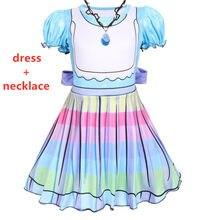 821bd78e7a9 2019 nouvelle fille Lol robe poupée fille fête d anniversaire robe enfants  carnaval Halloween Lol Cosplay Costume mignon princes.