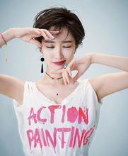 Korean Fashion Earring