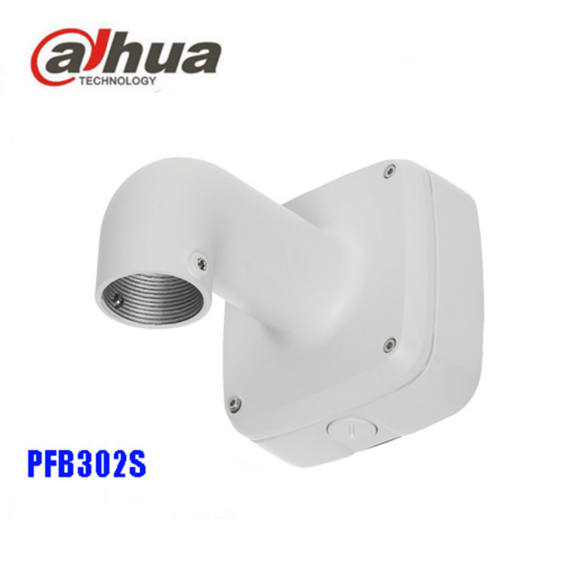 Dahua Water-proof Wall Mount Bracket PFB302S CCTV Camera Bracket PFB302S cctv security explosion proof stainless steel general bracket