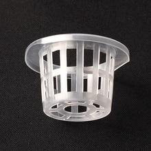 300pcs 60*42*35 Hydroponic Basket Aeroponics Net Pot Basket Salad Planting Net Cup Soilless Grow Pot