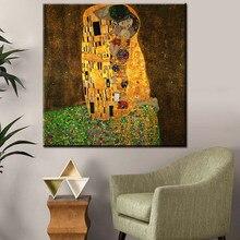 Wandkunst Wien Künstler Gustav Klimt Arbeitet Bestseller Der Kuss Der Kuss Leinwand Malerei Home Decor Poster und Drucke