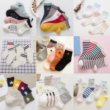 5pairs New Style 200D Winter Autumn Japan Women Socks Cartoon Medium Long Ankle Sock Hosiery Animal Stripe Cute Socks for Femal