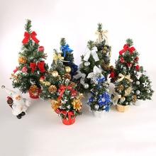 9c588e81a07 4 colores Mini árbol de Navidad decoraciones escritorio Mesa decoración del  partido pequeño regalo adornos decoraciones