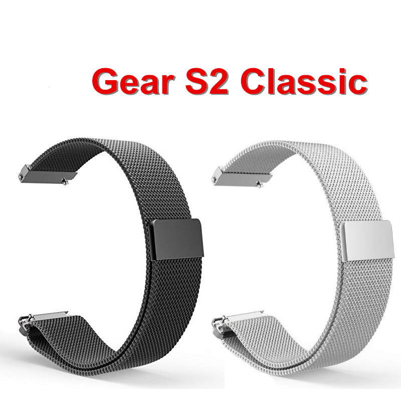 Milanese Loop Watch Band Stainless Steel Milanese Band for Samsung Gear S2/S3 Classic Smart Watch 20 mm Size Bands Strap for samsung gear s2 classic quality crocodile skin watch band mens luxury smart watches accessories