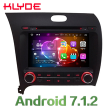 KLYDE 8 Quad Core Android Car DVD Multimedia Player Radio Stereo 2GB RAM 3G 4G WIFI