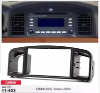 Frame+android 6.0 car dvd for lifan 620 solano 2008 2016 multimedia touch screen stereo radio tape recorder device head units