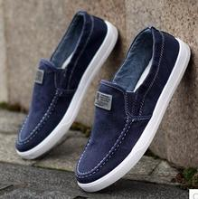 Spring Summer Men Shoes 2017 Fashion Breathable Denim Shoes Slip on Mens Casual Shoes High Quality Male Brand Loafers