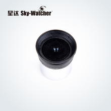 Sky-Watcher PL6.3mm eyepiece telescope accessories