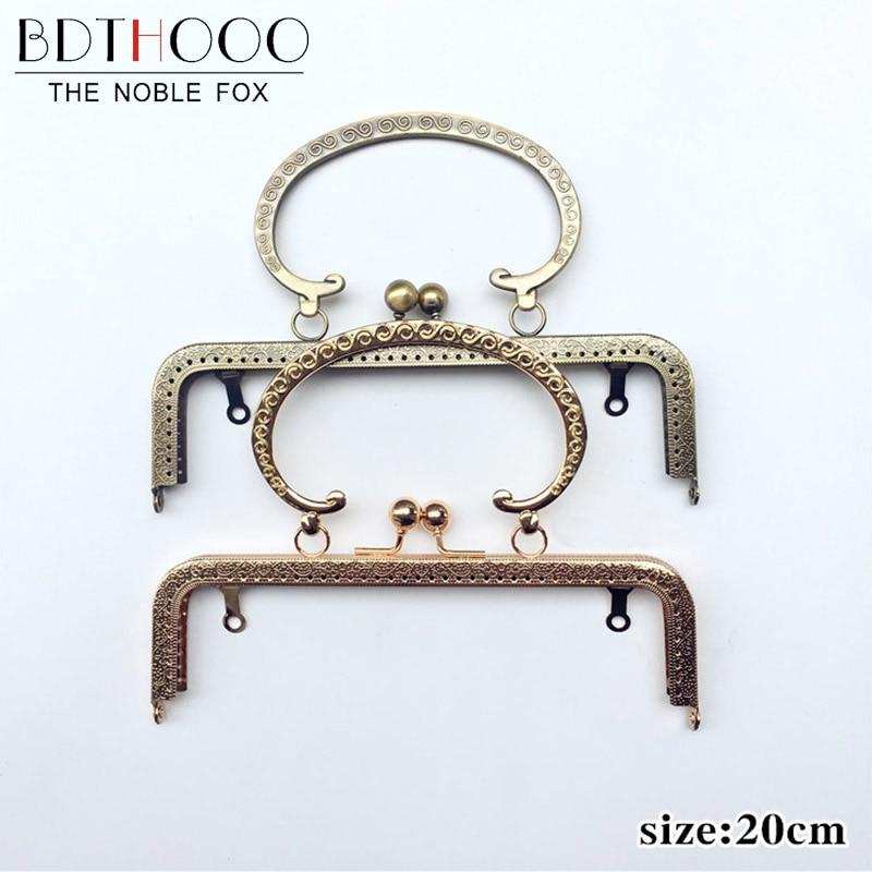 HAOFA 20cm Iron Alloy Kiss Clasp Lock Purse Frame Rectangle Antique ...