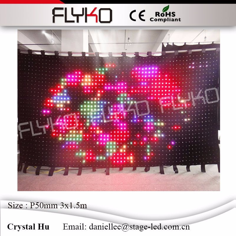 LED video curtain23