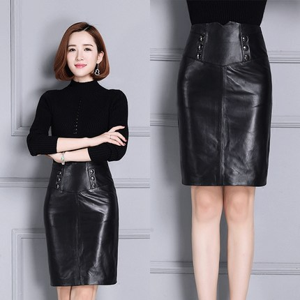 Leather Skirt Wrap Hip Leather Skirt K81 in Skirts from Women 39 s Clothing