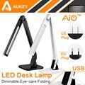 Aukey 4 modos 5-nível lt-t1 dimmer 2a usb porto de carregamento com ajustável regulável eye-cuidado mesa liderada lâmpada de mesa luz de leitura