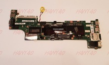 04X5158 For Lenovo ThinkPad X240 Laptop Motherboard ddr3 i5 cpu 04x5158 for lenovo thinkpad x240 laptop motherboard ddr3 i5 cpu
