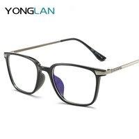 Yong Lan Men Women Computer Goggles Anti Blue Laser Ray Fatigue Radiation resistant Glasses Eyeglasses Frame Eyewear